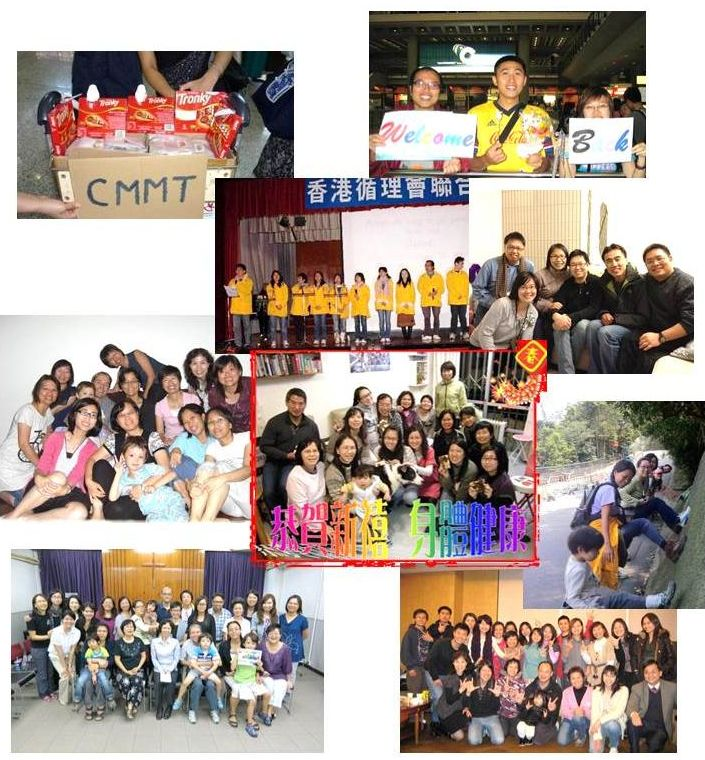 cmmtgroup